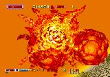 After Burner II Arcade Big explosion