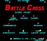 Battle Cross Arcade Title Screen.