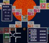 Itadaki Street 2: Neon Sign wa Bara-iro ni SNES A board layout in honor of the solar system. The game just started, what will happen next?