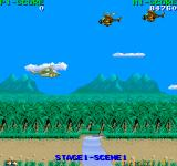 Cobra Command Arcade Shoot the helicopters.