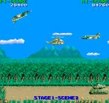 Cobra Command Arcade Planes and tanks.