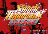 Shock Troopers: 2nd Squad Arcade Title screen