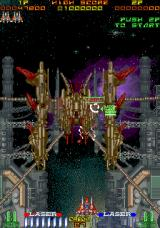 Galactic Attack Arcade End of area boss.