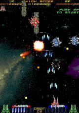 Galactic Attack Arcade Ships and object to blast.