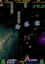 Galactic Attack Arcade Avoid the bullets.