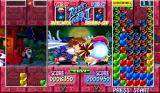 Super Puzzle Fighter II Turbo Arcade Hadouken!