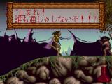 Shadow of the Beast II FM Towns Halt stranger! Not only text but also spoken dialogue, in Japanese, of course