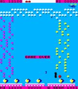005 Arcade Game Over