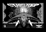 Starglider Amstrad PCW Title screen