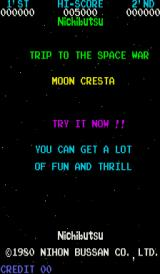 Moon Cresta Arcade Title Screen.