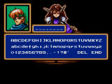 Shining Force Windows Enter your name.