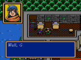 Shining Force Windows Dialogue with Lowe