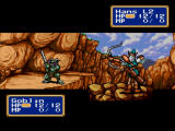 Shining Force Windows Fight in the mountains