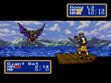 Shining Force Windows Water fight