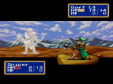 Shining Force Windows Kill the sniper!