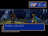 Shining Force Windows Cave fight against a zombie