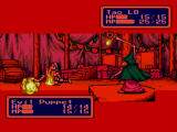 Shining Force Windows Evil puppet in a circus