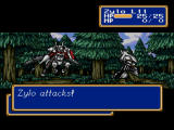Shining Force Windows Zylo werewolf