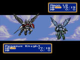 Shining Force Windows Amon in an air duel