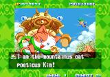 Twinkle Star Sprites Arcade Cute cat