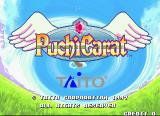 Puchi Carat Arcade Title Screen.