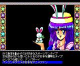 Can Can Bunny Superior MSX Starting a game
