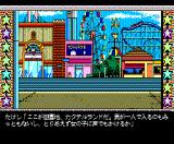 Can Can Bunny Superior MSX Scenario 3 takes place at an amusement park