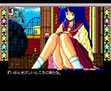 Can Can Bunny Superior MSX Taking Sayuri to a lonely place