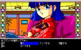 Can Can Bunny Superior PC-88 Meeting a girl in the lobby