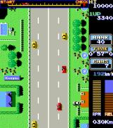 Road Fighter Arcade A red car to overtake.