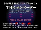 The Invaders: Space Invaders 1500 PlayStation Title screen