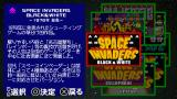 Space Invaders Pocket PSP Game selection
