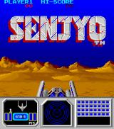 Senjyo  Arcade Title Screen.