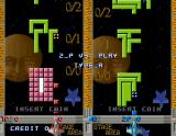 Quarth Arcade Two-player split-screen game (attract mode)