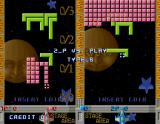 Quarth Arcade Two-player versus game (attract mode)