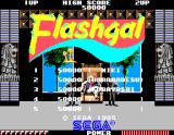 Flashgal Arcade Title screen