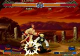 The Last Blade 2 Arcade Low kick back.