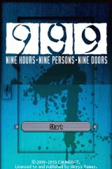 Nine Hours, Nine Persons, Nine Doors Nintendo DS Main menu.