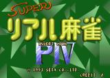 Super Real Mahjong PIV Arcade Title screen
