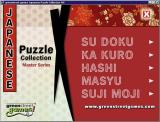 Japanese Puzzle Collection: Master Series Windows When the CD is loaded it displays this menu. Individual games are installed from this menu and once installed they can be played from this menu.
