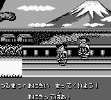 Downtown Special: Kunio-kun no Jidaigeki da yo - Zenin Shūgō! Game Boy Intro