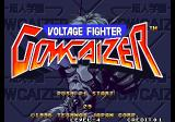 Voltage Fighter Gowcaizer Arcade Title Screen.
