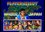 World Heroes 2 JET Arcade Player select.