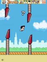 Fall Out Bird iPad Patrick Stump has a go at it