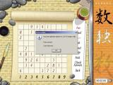 Sudoku Windows There's a feature that allows the player to check their progress