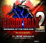 Bloody Roar II Arcade Title screen