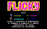 Flicky PC-88 Title screen
