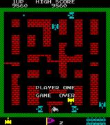 Tank Battalion Arcade Game Over