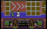 Karate Chop Commodore 64 First Opponent.