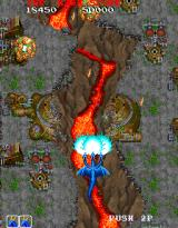 Dragon Saber: After Story of Dragon Spirit Arcade The ground is opening up.